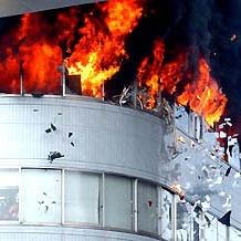 爆発 事件 立てこもり 名古屋